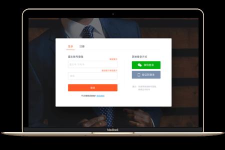 企业活动直播平台